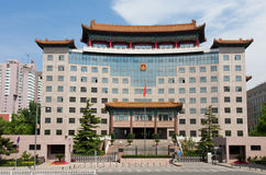 Typical Chinese government office. Beijing Stock Images