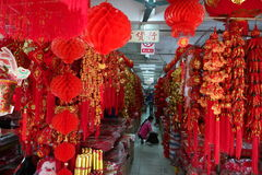 Typical Chinese Shops Stock Images