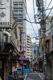 Typical japanese street Stock Photos