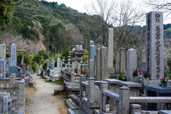 Typical Japanese-style cemetery with family tombs and small shrines for honoring the departed Stock Images