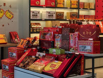 Typical northern China food displayed in a souvenir shop Stock Images