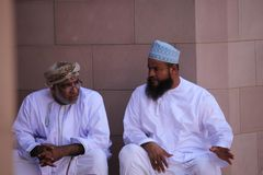 Typical Omani man Royalty Free Stock Photos