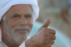 Typical Omani man saying OK Royalty Free Stock Image