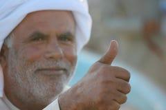 Typical Omani man saying OK Royalty Free Stock Image