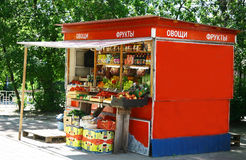 Typical russian green grocery stall Royalty Free Stock Photography