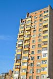 Typical Soviet Union apartment block Royalty Free Stock Photography