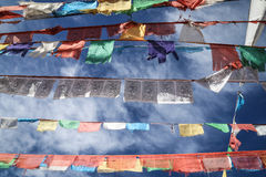 Typical tibetan prayer flags, Tibet. Photo taken in December 2014 Stock Image
