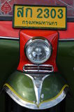 Typical Tuk Tuk motorcycle taxi from Thailand Royalty Free Stock Images