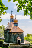 A typical ukrainian antique orthodox church Royalty Free Stock Images