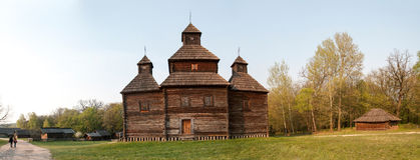 A typical ukrainian antique orthodox church in Pirogovo near Kiev Stock Photos