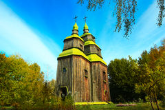 Typical Ukrainian church Royalty Free Stock Images