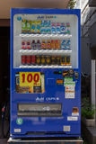 Typical Vending machine in the streets of Tokyo Royalty Free Stock Images
