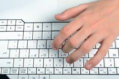 Typing keyboard Royalty Free Stock Photo