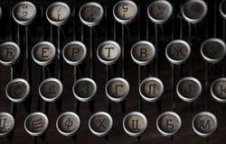Typing on the vintage typewriter royalty free stock photos