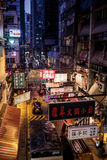 Typische Hong Kong-straat Royalty-vrije Stock Afbeelding