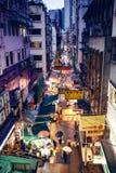 Typische Hong Kong-straat Stock Foto's