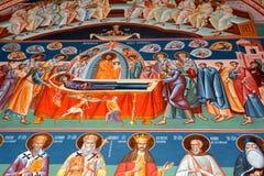 Typische orthodoxe Ikonen Heilig-Anna--Rohiakloster, aufgestellt in einem natürlichen und lokalisierten Platz, in Maramures, Sieb Stockbild