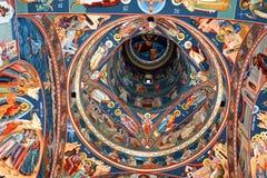Typische orthodoxe Ikonen Heilig-Anna--Rohiakloster, aufgestellt in einem natürlichen und lokalisierten Platz, in Maramures, Sieb Lizenzfreie Stockbilder