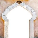 Typisk arabisk isolerad arkitekturingångsvit Royaltyfri Foto