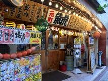 Typisk ingång för japansk restaurang som lokaliseras i Kobe, Japan royaltyfri foto