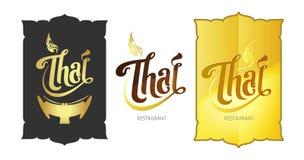 Typografi 'thailändsk 'begreppslogo - Mappen för vektorn vektor illustrationer