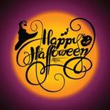 typografie vectorillustratie Gelukkig Halloween met spinneweb, knuppel, pompoen en heksenhoed vector illustratie
