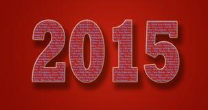 2015 typografii kreatywnie postanowienie fot polepsza życie Zdjęcia Stock