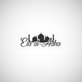 Typografische Illustration des Vektors von handgeschriebenem Eid Al Adha Retro- Lizenzfreie Stockbilder