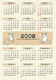typografischer Kalender 2008 Stockbild