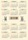 Typographic calendar 2008. Colorful calendar for 2008. Starts Sunday. With Space reserved for your logo and text. Vertical format Vector Illustration