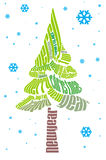 Typographic Christmas tree Royalty Free Stock Photos