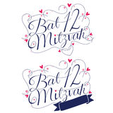 Typographic illustration of handwritten bat mitzvah. Stock Illustration