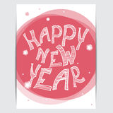 Typographic poster Happy New Year. Hand drawn Royalty Free Illustration