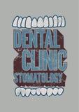 Typographic retro grunge dental clinic poster. Vector Illustration. Royalty Free Stock Photos