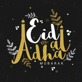 Typographical Background for Eid-Al-Adha Mubarak. Royalty Free Stock Photography