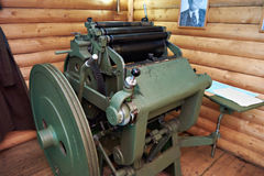 Typographical machine in guerrilla dugout. Typographical machine in the guerrilla dugout of the Second World War Royalty Free Stock Images
