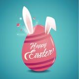 Typographie heureuse de Pâques Photo libre de droits
