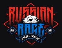 Typographie russe de rage illustration de vecteur
