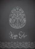 Typographie tirée par la main d'oeufs folkloriques d'ornement de Pâques Image libre de droits