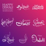 Typography calligraphy on Diwali Holiday background for light festival of India with message in Hindi meaning greetings Royalty Free Stock Photography