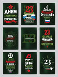 Typography for 23 february. Russian holiday. 23 february greeting cards set. Russian text - defender of the fatherland day. Usable as banners, posters an flyers Stock Photo