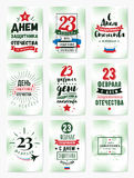 Typography for 23 february. Russian holiday. 23 february greeting cards set. Russian text - defender of the fatherland day. Usable as banners, posters an flyers Stock Photos