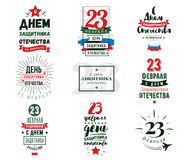 Typography for 23 february. Russian holiday. Typography for 23 february. Russian text - defender of the fatherland day. Usable for greeting cards, invitations Royalty Free Stock Image
