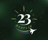 Typography for 23 february. Russian holiday. Typography for 23 february. Russian text - defender of the fatherland day. Usable for greeting cards, invitations Stock Photo
