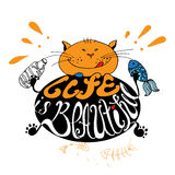 Typography poster. Vector hand lettered inspirational typography poster - Life is Beautiful, on a cat  silhouette Stock Illustration