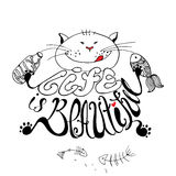 Typography poster. Vector hand lettered inspirational typography poster - Life is Beautiful, on a cat  silhouette Stock Photos