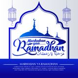 Typography ramadan with blue background mosque. Background,flyer,banner and Typography ramadan with mosque illustration for banner and flyer sign. marhaban ya royalty free illustration