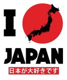 Typography slogan for t shirt printing, Graphic tee and printed tee. Sign `I love Japan` stock illustration