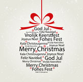 Typography Xmas ball Royalty Free Stock Photos