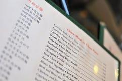 typowy kuchnia chiński menu zdjęcie royalty free